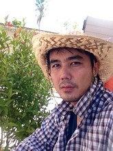 Somporn Pramong (Sadaway)