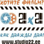 (Studio22ee)