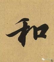 Ruyi Xie (Ruyi1231)