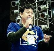 Sarawut  Muensang (Peleluangwang)