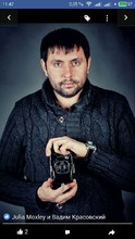 Vlad Prok (Chestnost)