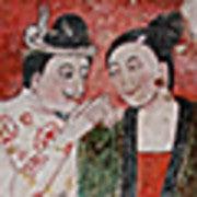Cheewin Hnokeaw (Cheewin191)