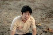 Worawut Saewong (Chung2529)