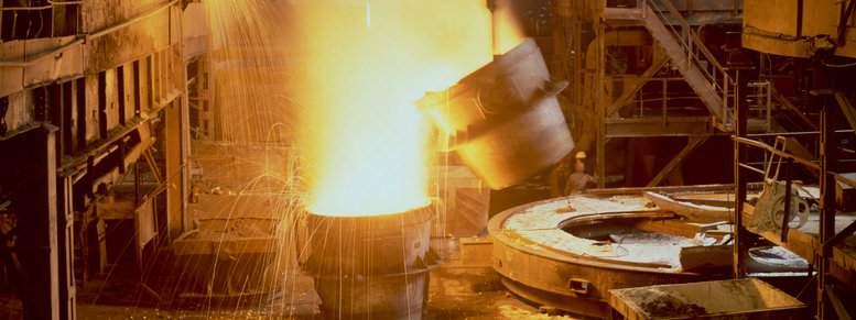 Stock photo: industrial metallurgy