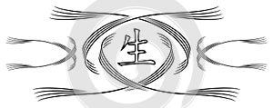 Elegant black tattoo with ideogram life isolated