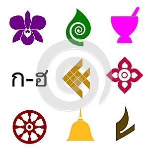 Thai Symbols