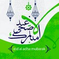 Arabic Islamic calligraphy eid al adha mubarak