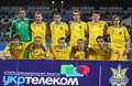 Équipe de football nationale de l'Ukraine Image libre de droits
