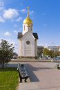 Ð¡enter of Russia - Nicholas chapel in Novosibirsk Stock Images