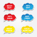 Ð¡loud bubble Royalty Free Stock Photography