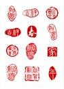 κινεζικές σφραγίδες παρ&a Στοκ εικόνα με δικαίωμα ελεύθερης χρήσης