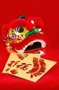 χead lion packets red Στοκ εικόνα με δικαίωμα ελεύθερης χρήσης