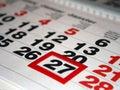 календар Стоковые Изображения RF
