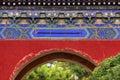 красный парк пекин горо а temple of sun строба китай Стоковая Фотография RF