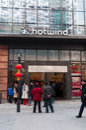 Магазин Hotwind на улице Han Стоковые Фотографии RF