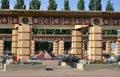 Мемориал в парке победы, Казань Стоковое фото RF