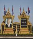 Портрет короля Sihanouk мемориальный в Phnom Phen Стоковая Фотография