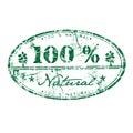 一百自然百分之一 免版税图库摄影