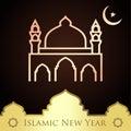 伊斯兰教的新 传染媒 模板 免版税图库摄影