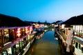 古老中国城镇 库存照片