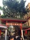 唐人街入口 免版税库存图片