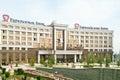 欧亚银行和eurasian natura corporation的大厦 库存图片