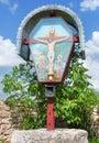 正 十字架在老奥尔海伊,摩尔多瓦 库存图片