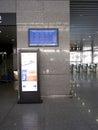 高速火车站信息板 库存照片