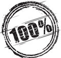 Избитая фраза с текстом 100 процентов Стоковое Фото