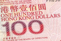 100 HKD Royalty Free Stock Photo