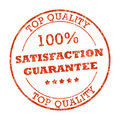 100% satisfaction rubber stamp Royalty Free Stock Photos