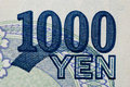 1000 Yen Royalty Free Stock Image