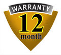 12 month warranty shield Royalty Free Stock Image