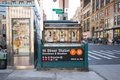 14 Street Subway and Intersection NYC Royalty Free Stock Photo