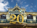 20 anniversary disneyland paris Royalty Free Stock Image