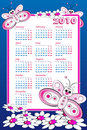 2010 Kid calendar with butterfly Royalty Free Stock Image