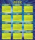2012 Calendar Stock Photos