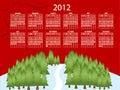 2012 calendar Stock Photo