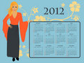 2012 Calendar Royalty Free Stock Photography
