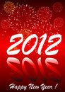 2012 with fireworks Stock Photography