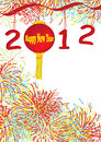 2012 Happy New Year Lantern_eps Royalty Free Stock Images
