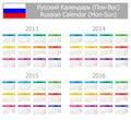 2013-2016 Type-1 Russian Calendar Mon-Sun Royalty Free Stock Photography