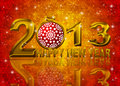 2013 New Year Snowflakes Ornament Illustration Royalty Free Stock Images