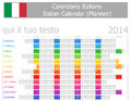 2014 Italian Planner Calendar with Horizontal Months Royalty Free Stock Image