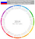 2014 Russian Circle Calendar Mon-Sun Stock Images