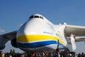 An-225 Mriya Imagen de archivo libre de regalías