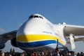 An-225 Mriya Стоковое Изображение RF