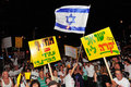 300,000 Israelis Protest Cost of Living Stock Photo