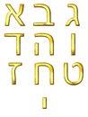 3D Golden Hebrew Numbers Stock Photo