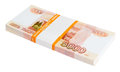 5000 Russian rubles batch Royalty Free Stock Photo